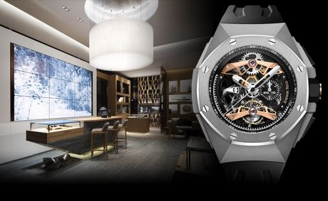 AUDEMARS PIGUET BOUTIQUE OSAKA